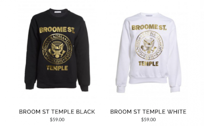 Broome St. Temple sweatshirts Eddie Stern The Numinous