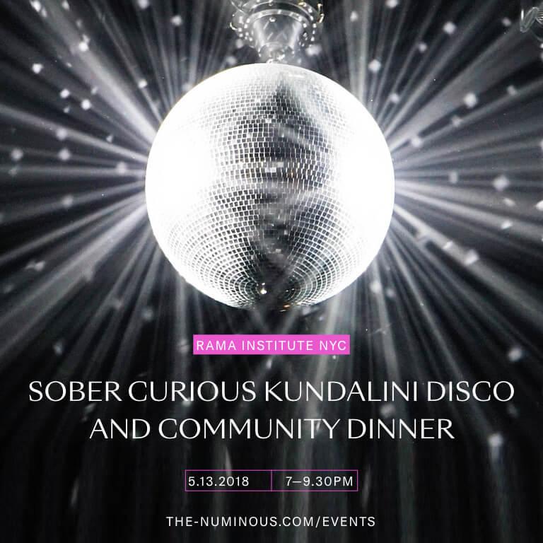 Sober Curious Kundalini Disco The Numinous Rama Institute NYC May 13 disco ball